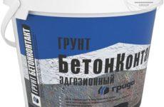 Применение грунта «Бетоноконтакт» на масляную краску