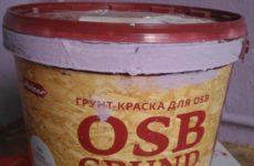 Грунтовка для ОСБ плит: виды, особенности и нанесение